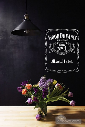 Good Dreams hostel, Studio (22095), 010