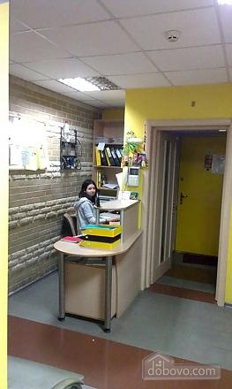Osa Fitness Hostel Center, Studio (88759), 014