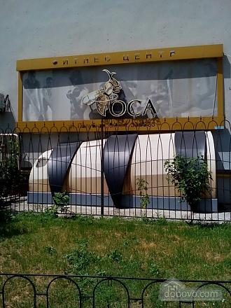 Osa Fitness Hostel Center, Studio (88759), 018