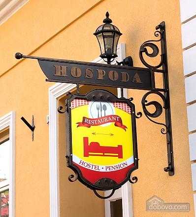 Хостел Hopsoda, 1-комнатная (38969), 039