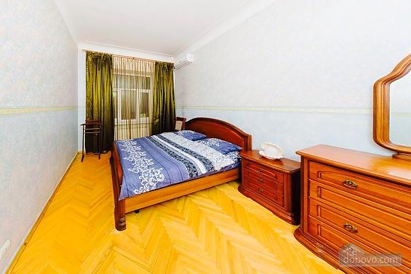 Modern apartment, Zweizimmerwohnung (75908), 002