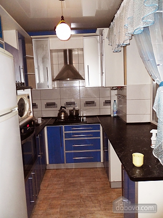 With renovation near the metro station, Due Camere (46426), 004
