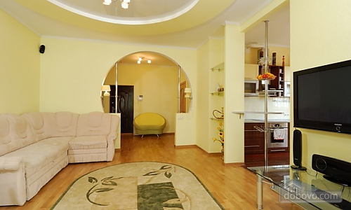 VIP apartment in Botanic Towers, One Bedroom (15914), 002