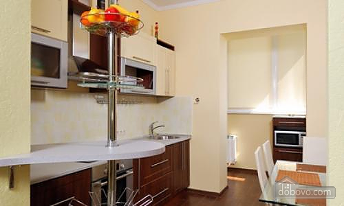 VIP apartment in Botanic Towers, One Bedroom (15914), 005