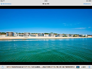 Apartments near the sea, Two Bedroom, 002