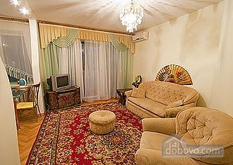 Cozy and stylish apartment at Radyanska street, One Bedroom (71633), 005