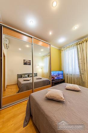 Apartment in the center near the botanical garden, Una Camera (63686), 012