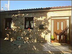 Casa Rustica de Maside, Three Bedroom (32290), 012