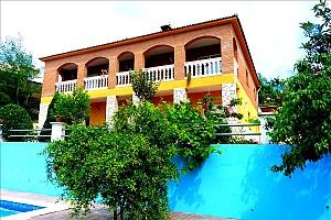 Ebano villa Costa Brava, Sei (+) Camere, 002