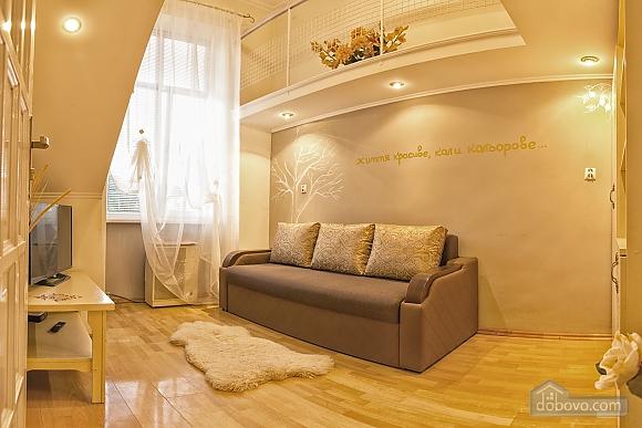 Красива затишна квартира, 1-кімнатна (79043), 002