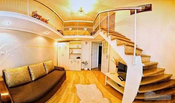 Красива затишна квартира, 1-кімнатна (79043), 001