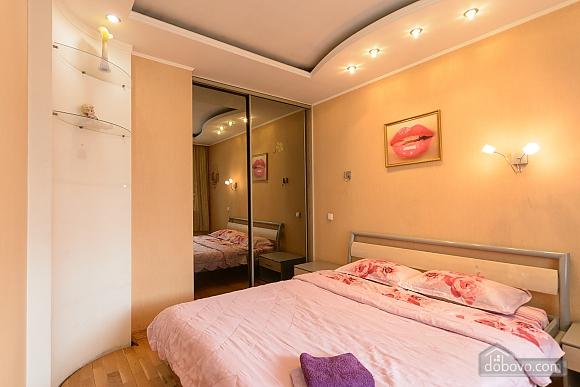 Apartment near Palats Ukraina, One Bedroom (53157), 008
