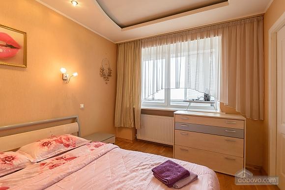 Apartment near Palats Ukraina, One Bedroom (53157), 010