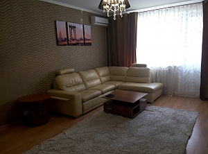 Cozy one-bedroom apartment for family rest, Zweizimmerwohnung, 004