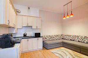 Luxury apartment in the center, Un chambre, 015