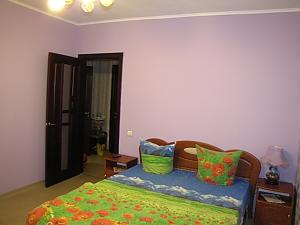 Apartment in the quiet center, Studio, 001