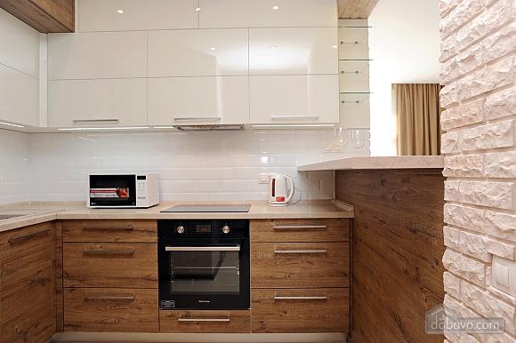 Stylish apartment, Zweizimmerwohnung (31175), 008