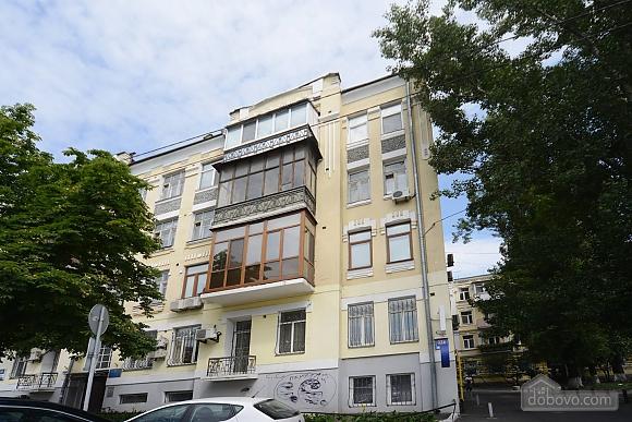 Art Deco studio in the heart of Kiev, Studio (91540), 011