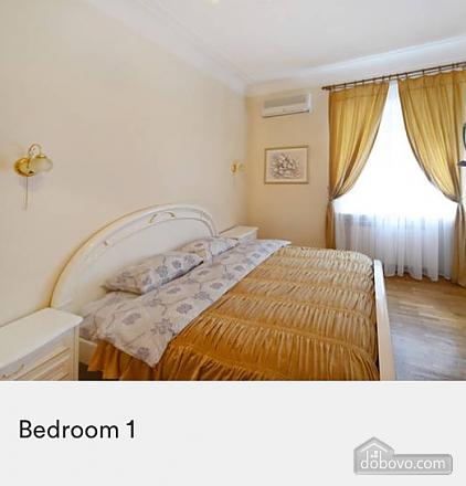 Apartment on Khreschatyk, Deux chambres (36349), 001
