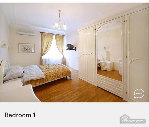 Apartment on Khreschatyk, Deux chambres (36349), 002