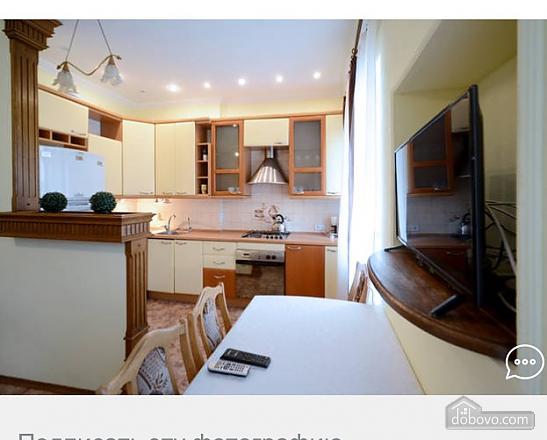 Apartment on Khreschatyk, Deux chambres (36349), 006