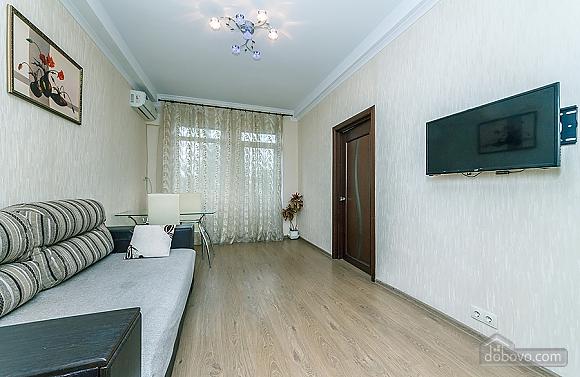 View, Zweizimmerwohnung (32140), 006