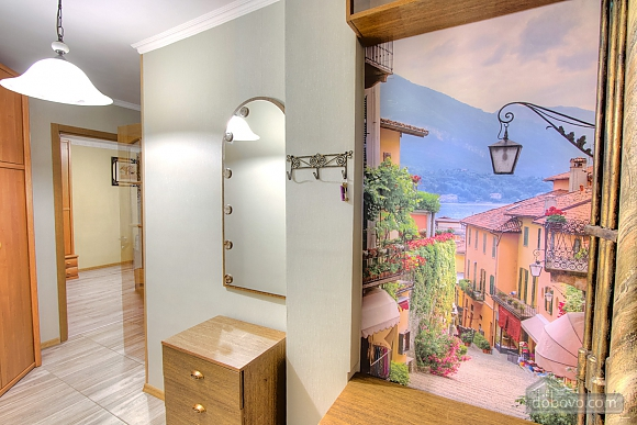 Прекрасна квартира, 1-кімнатна (80811), 002