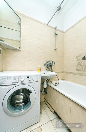 Cozy apartment near Zoloti Vorota metro station, Un chambre (83824), 013