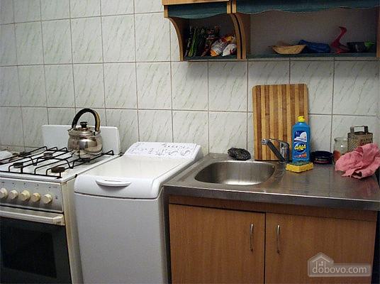 Apartment with a convenient location, Monolocale (20531), 004
