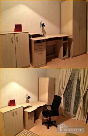 Apartment near Epicenter and Varus, One Bedroom (99284), 010