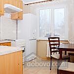 Уютная квартира в центре, 1-комнатная (78481), 002