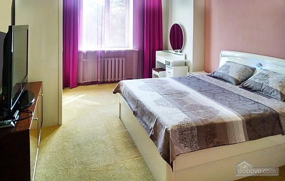Wohnung im Zentrum, Zweizimmerwohnung (42659), 002