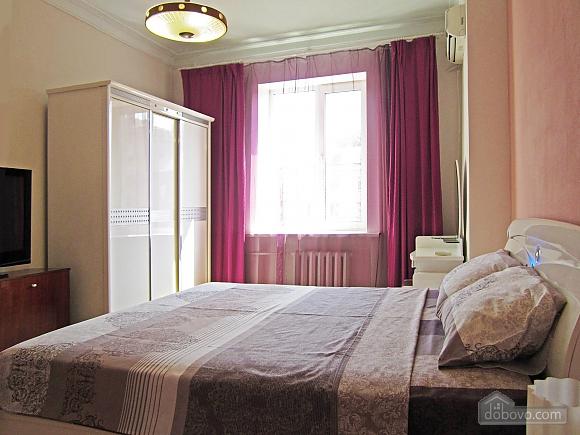 Wohnung im Zentrum, Zweizimmerwohnung (42659), 003