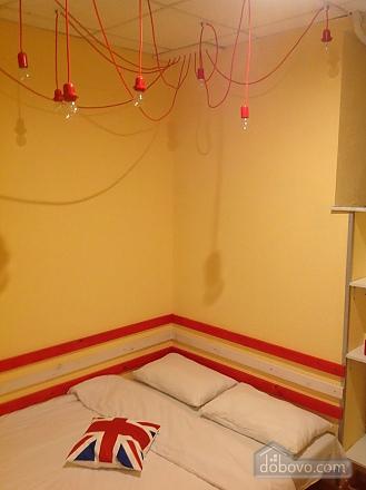 Мини-отель Good Dreams, 1-комнатная (43870), 004