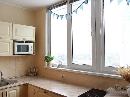 Apartment near Osokorky metro station, Studio (70993), 007