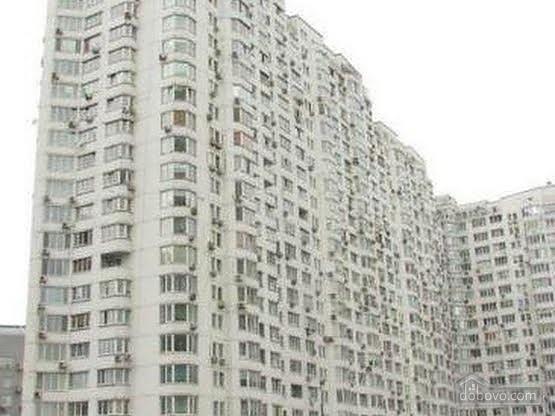 Apartment near Osokorky metro station, Studio (70993), 010