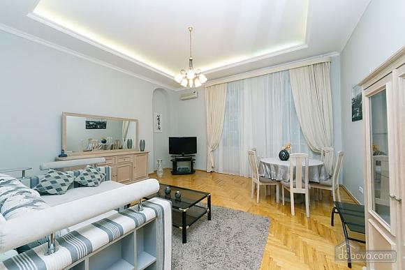 VIP-apartment on Maidan, Dreizimmerwohnung (71698), 001