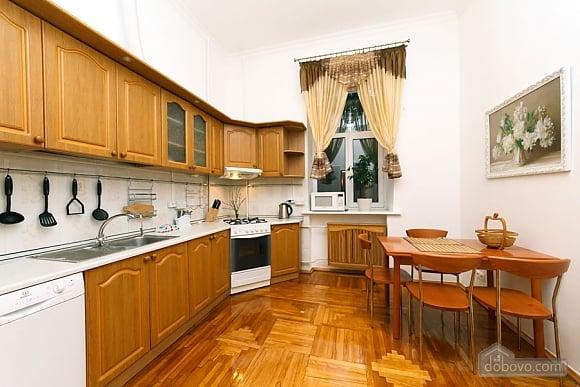 VIP-apartment on Maidan, Dreizimmerwohnung (71698), 009