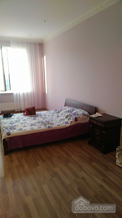 Perl 8, One Bedroom (43900), 001
