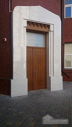 Pink Toucan, Studio (91736), 009