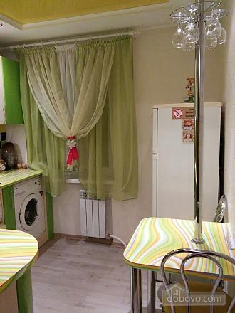Luxury apartment in the city center, Studio (25578), 008