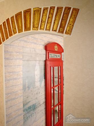 Красивая квартира в жилом комплексе Радужный, 1-комнатная (65704), 006