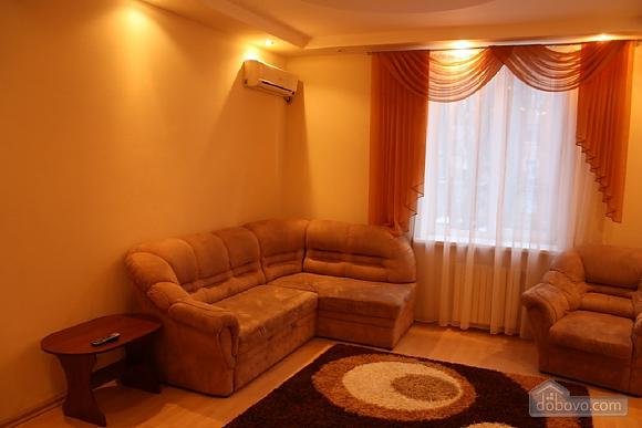 VIP apartment in Krivoy Rog, Zweizimmerwohnung (53870), 002