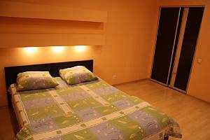 VIP apartment in Krivoy Rog, Zweizimmerwohnung, 001