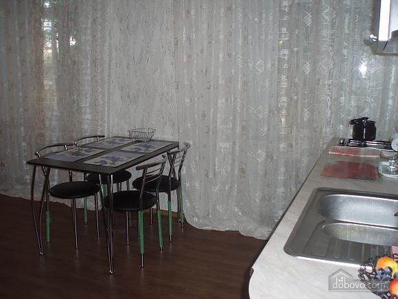 Apartment in the city center, Zweizimmerwohnung (50612), 002