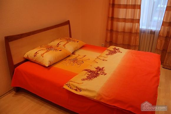 Cozy apartment, Zweizimmerwohnung (99705), 001