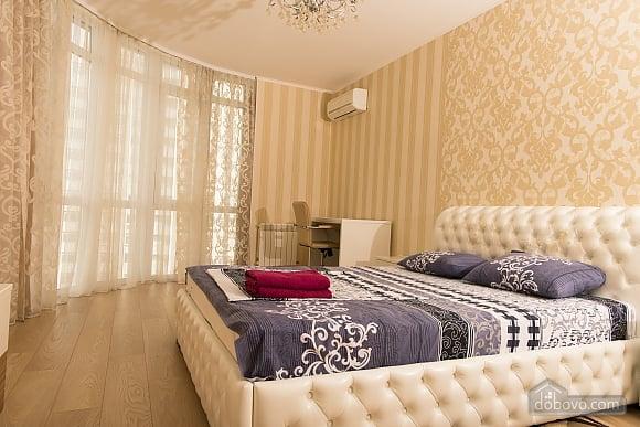 Luxury apartment on Obolonska embankment, Zweizimmerwohnung (50385), 001