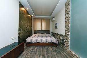 Studio with jacuzzi, One Bedroom, 001