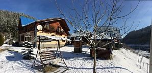 Javornyk - Mountain cottage, Vierzimmerwohnung, 003