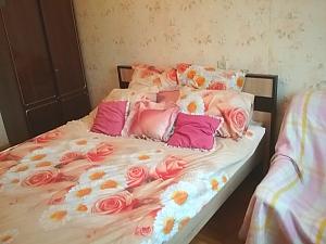 Apartment in the sleeping area, Zweizimmerwohnung, 001